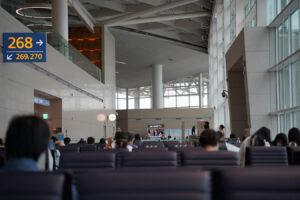 Flughafen Wartebereich